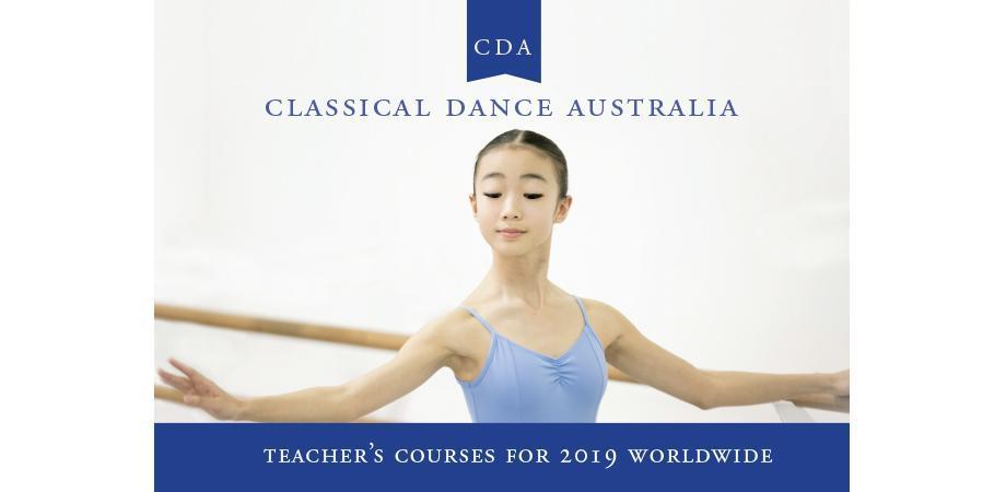 CDA Image